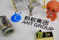 银保监会:就垄断等问题约谈蚂蚁等平台 不影响企业正常发展