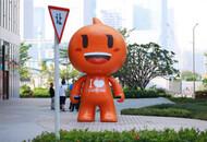 阿里巴巴在杭州成立聚橙技术公司 注册资本1000万元