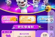 """15.9元抢西域美农薄皮核桃 买零食就逛""""真快乐""""超级年货节"""