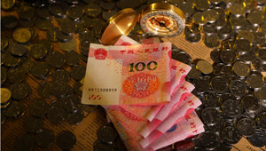 今日盘点:上海今年将推进数字人民币试点