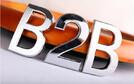 巴基斯坦B2B电商公司Bazaar获650万美元融资