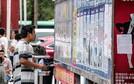 """中办、国办对快递业提出要求 保障""""就地过年"""""""