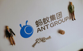 传蚂蚁集团计划出售旗下生物识别技术公司Eyeverify