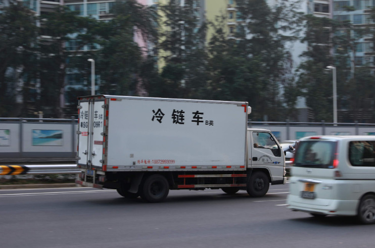"""北京:春节起0℃以下进口冷链食品""""全追溯"""""""