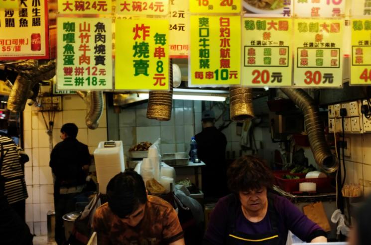AlipayHK:用户数已超200万 每3个香港人就有1个在用_金融_电商报
