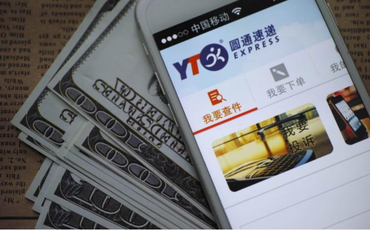 云峰新创减持圆通股份不超过公司总股本的1.98%_物流_电商报