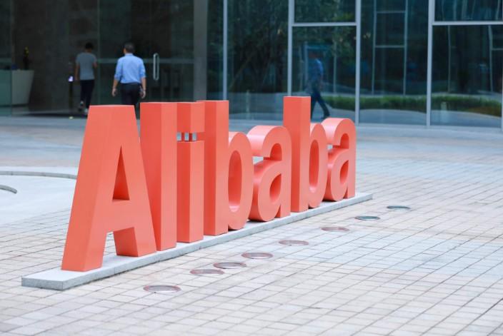 2019最具价值中国品牌100强榜单发布 阿里巴巴首次名列榜首_零售_电商报