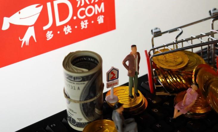 京东公布618活动管理规则 售后服务升级_零售_电商报