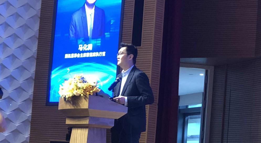 """马化腾:产业互联网将为各行业带来""""最大增量""""_人物_电商报"""