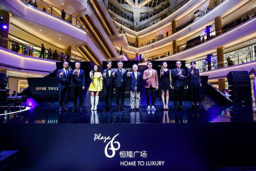 """上海恒隆广场 """"HOME TO LUXURY""""奢享派对打造极致购物体验-中国商网 中国商报社0"""