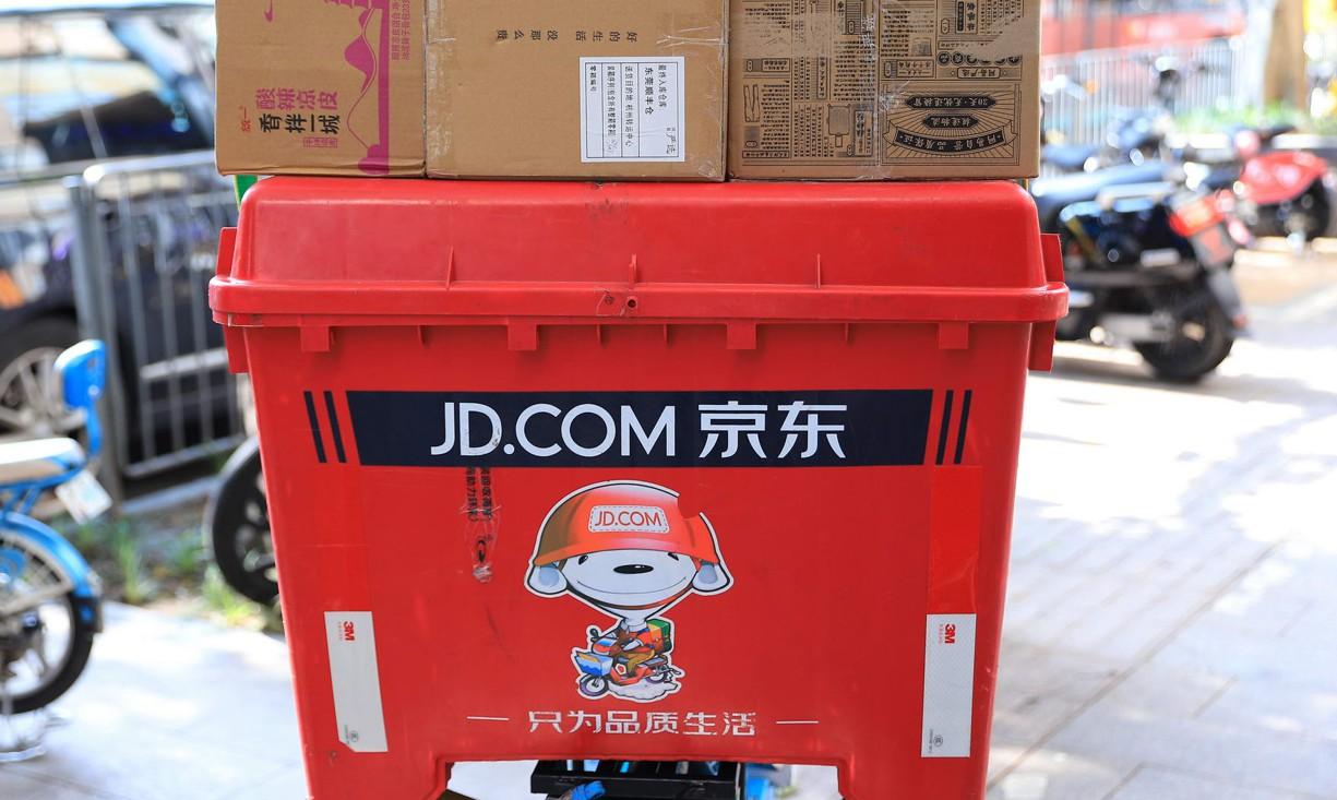 京东物流获得上海首张小区快递出入证_物流_电商报