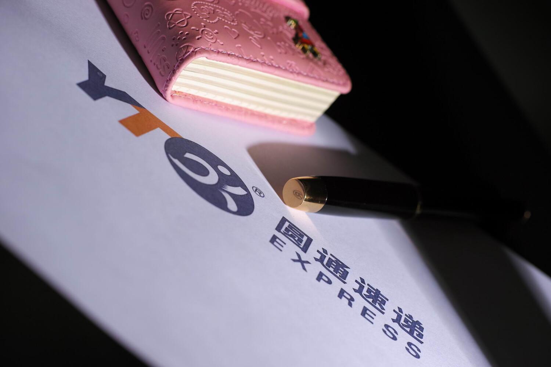圆通山西总部正式落户太原 预计2021年10月建成投用_物流_电商报