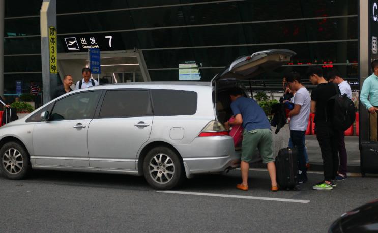 浙江拟率先立法,网约车平台可单独为司机买工伤保险_O2O_电商报