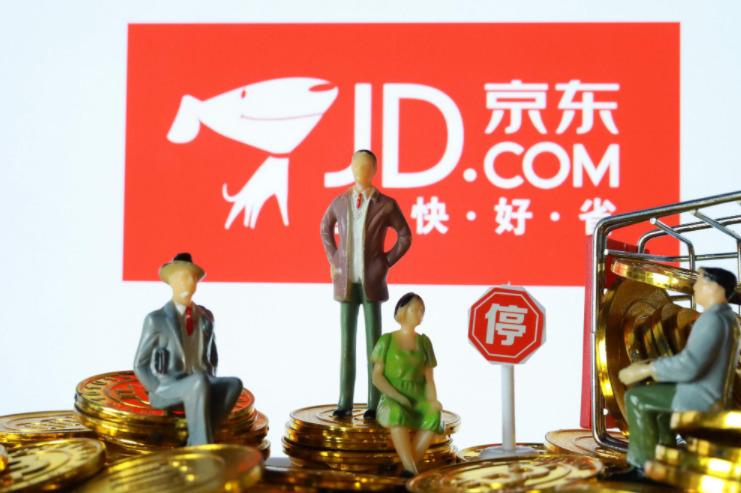"""京东自有品牌推出面向合作伙伴的""""产业带CEO计划""""_零售_电商报"""