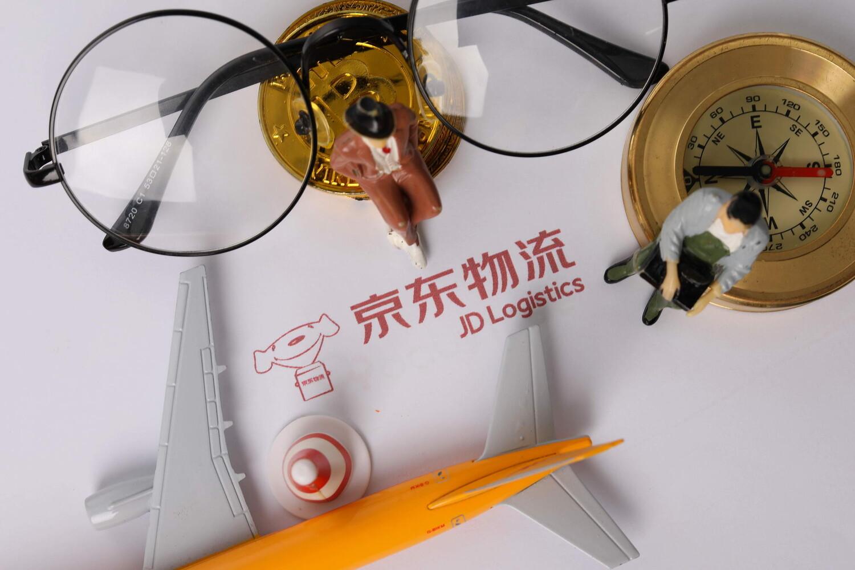 京东物流将在春节期间投入近1亿元补贴快递小哥_物流_电商报