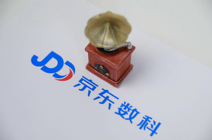 京东数科升级为京东科技 已完成品牌更名
