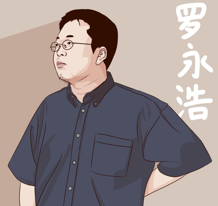 罗永浩:因为没有还完债,今年给自己发1块钱年终奖_人物_电商报