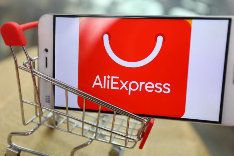 """速卖通:""""AliExpress无忧物流-简易""""开通英国、波兰线路_跨境电商_电商报"""